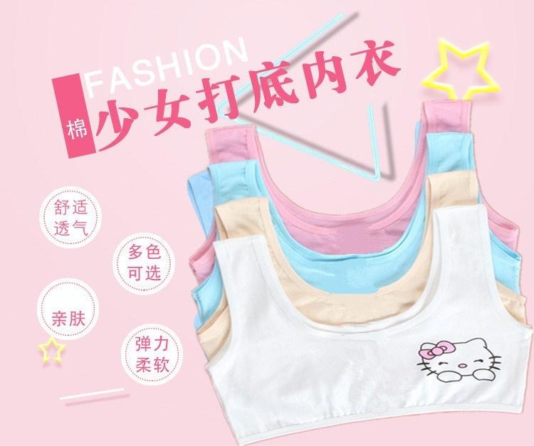 小女孩内衣11-12岁 发育期 小学生 女童吊带背心文胸13-15 9-12岁