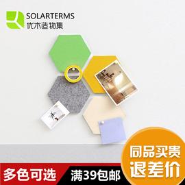 自粘六边形毛毡墙板带背胶3d立体墙贴墙面装饰拼接照片墙四件包邮图片