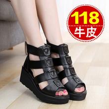 特价 鱼嘴鞋 黑色罗马鞋 女松糕厚底坡跟真皮镂空高帮鞋 凉鞋 夏季新款