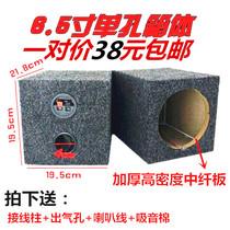 无线蓝牙重低音货车改装家用圆筒音箱12V24V车载低音炮汽车音响