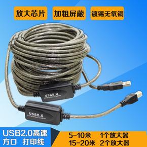 usb打印机数据线加长惠普佳能三星方口打印机连接线5米/10米延长