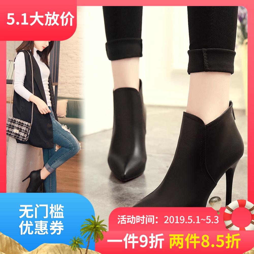 蜜始2018秋冬新款裸靴时尚尖头细跟性感女靴气质显瘦加绒高跟短靴
