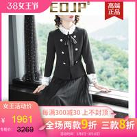 eojp高档女装精品秋装套装小香风两件套2018新款优雅大气百搭套裙