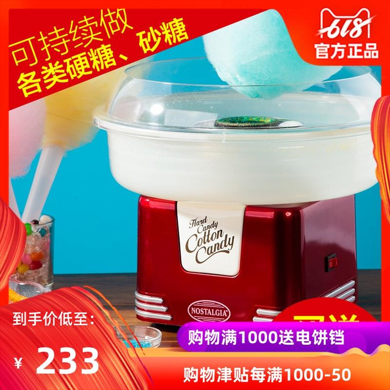 Аппараты для приготовления сахарной ваты Артикул 573106669367