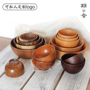 木碗 成人儿童酸枣木碗小木碗 天然实木碗大汤碗果盆餐具订做包邮