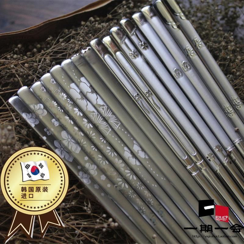 韩国进口韩式304不锈钢实心扁筷子 金属筷餐具 礼品便携筷