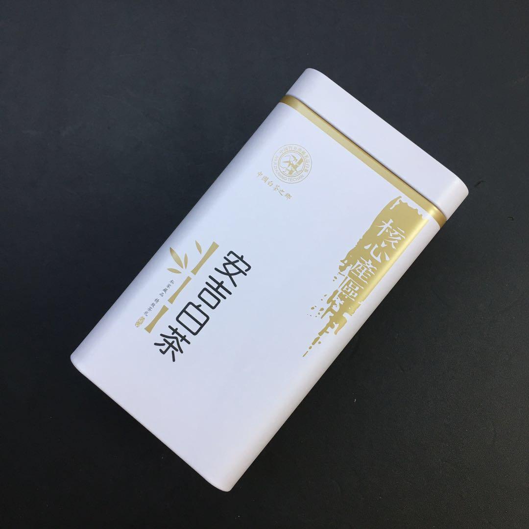 Белый чай Анжи Артикул 595820973469