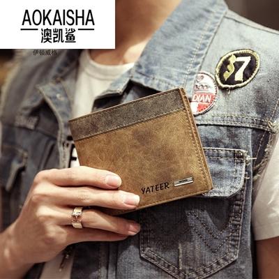 AKS JX配盒子 男士钱包夏季新款磨砂皮钱包韩版男式短款钱夹学生