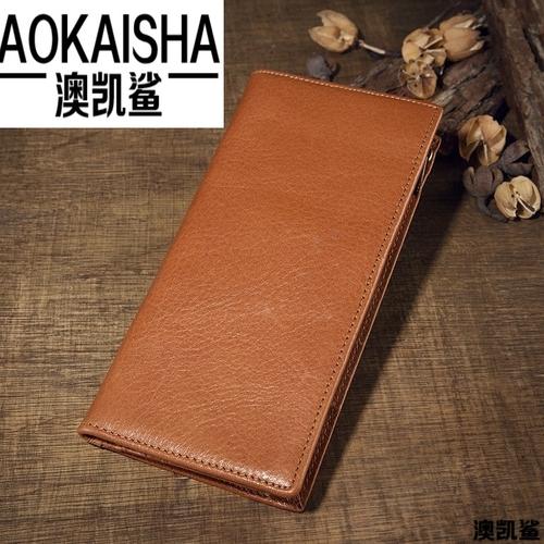 男款大容量长款钱包2018韩版时尚青年男包真皮钱夹包手拿包