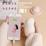 Hand warmers female charging treasure portable mini portable explosion-proof warm baby plush cute Korean version of the small warm treasure dual-use