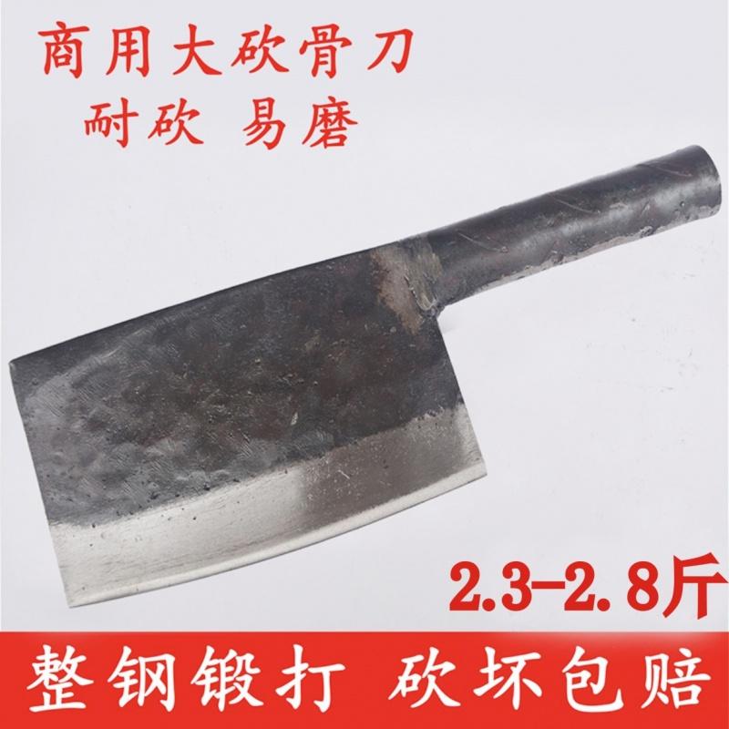 屠宰砍骨刀商用斩骨刀加厚屠夫卖肉剁骨刀手工锻打砍骨头刀大骨刀