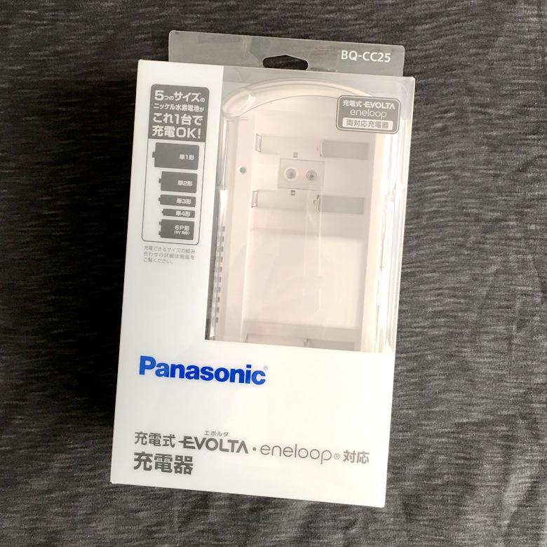 日本本土版松下镍氢充电电池充电器BQ-CC25 1号2号 5号7号全能充