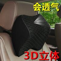 汽车头枕记忆棉车内座椅靠枕护颈枕3d适用于奔驰宝马车载用品夏季