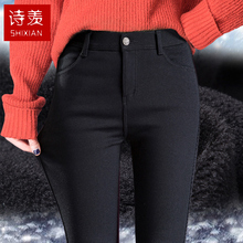 Plushed underpants for women wearing thicker, slimmer and warmer children of the new winter pencil pants black pants