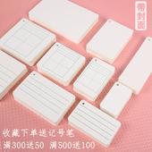 空白卡片生字英语单词记忆小卡片拼音diy爱情券定制识字硬卡片纸