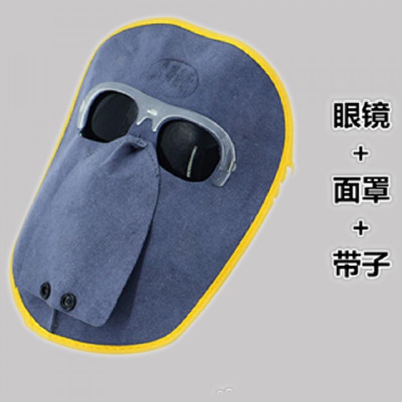 包邮新型电焊面罩眼镜牛皮面罩牛皮护脚焊工头戴式氩弧焊烧电焊用