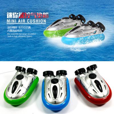 充电迷你小型电动马达遥控气垫船快艇潜水艇核潜艇儿童水上玩具船