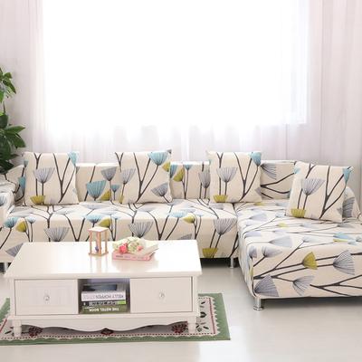 万能沙发套全包欧式转角沙发罩全盖布艺垫巾定做L型组合贵妃客厅年货节折扣
