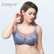 安莉芳旗下Comfit薄款无钢圈文胸全罩杯蕾丝刺绣抹胸内衣CB0677