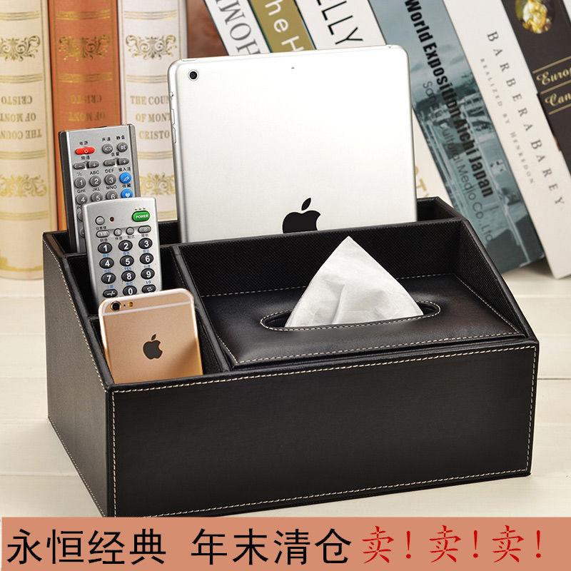 纸巾盒多功能一体欧式家用抽纸盒餐巾纸抽盒客厅茶几遥控器收纳盒