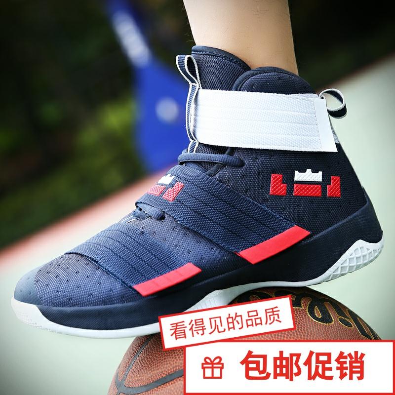 恩施耐克官网哈登透气防滑詹姆斯13韦德厍里之道高帮篮球鞋耐磨缓