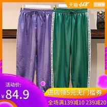 胖mm裤子300斤240超肥胖妹妹特大码女装新款2019新款夏装230显瘦