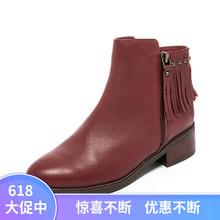 红蜻蜓新款正品女靴牛皮流苏装饰短筒马丁靴女靴C78000