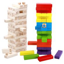 幼儿童叠叠乐数字抽积木亲子互动玩具益智力叠叠高层层叠桌面游戏