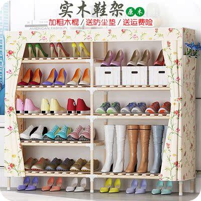 包邮田园布艺鞋柜简易实木玄关柜创意整装鞋柜实木大容量鞋架特价