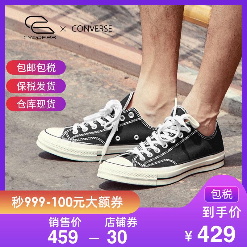Converse/匡威男女鞋1970s三星标低帮休闲帆布鞋144757C保税