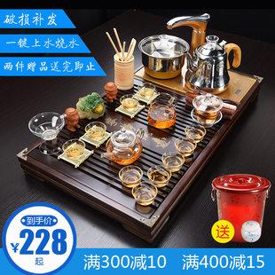 夏薇茶具套装家用整套功夫陶瓷简约现代实木茶盘喝茶道茶台全自动