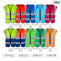 Reflective vest safety clothing construction ventilation motorcycle traffic driver luminous vest vest sanitation workers clothes