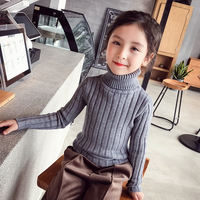 Girls turtleneck sweater 2018 new winter children's sweaters lapel solid color wild bottoming shirt in the big boy