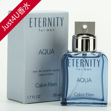 CK ETERNITY AQUA for men永恒之水男士持久清新淡香水50/100ml