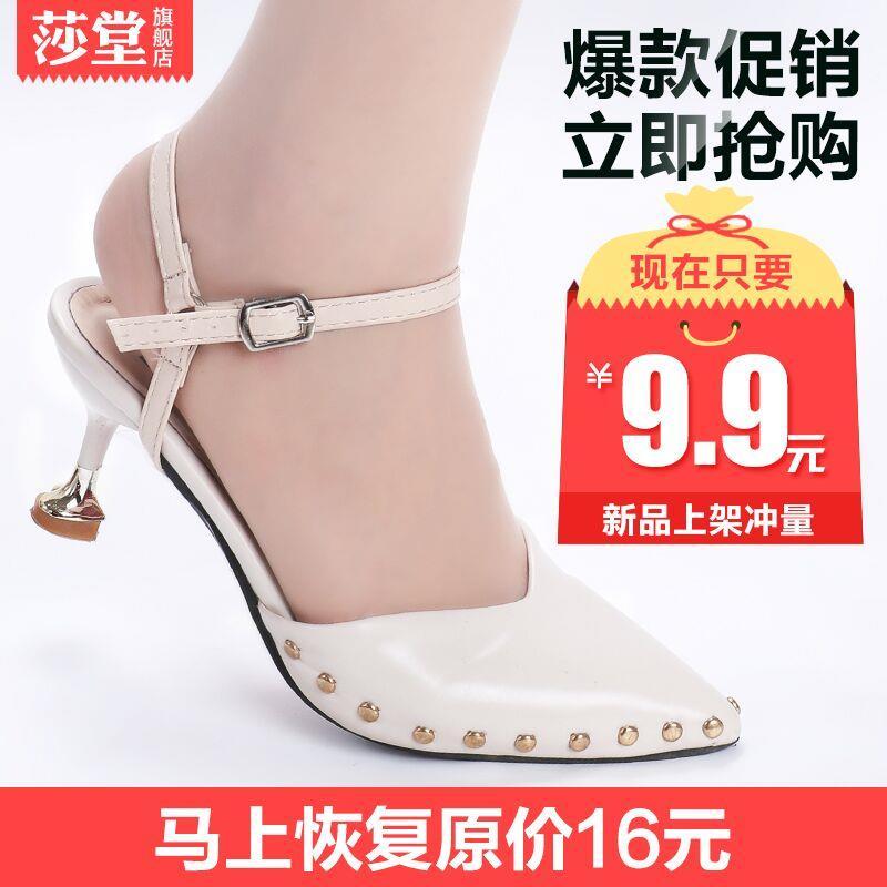 高跟鞋防掉神器防掉鞋跟女鞋带子防止鞋子不跟脚扣带绕脚脖束鞋带