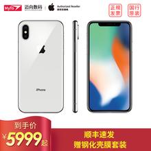[顺丰速发]Apple/苹果 iPhone X 移动/电信/联通4G版 智能手机 iphone10 可无线充电