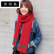 奈玛奥韩版毛线围巾男女士通用冬季学生情侣加厚加长保暖针织围脖