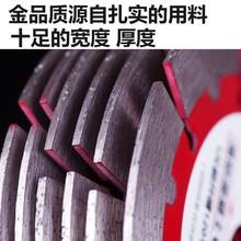 高强度高标混凝土开槽片114切水泥切割加厚墙槽锯片耐磨干切王