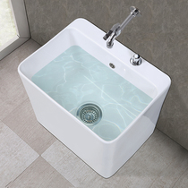 元匠卫浴拖把池大号陶瓷自动下水洗拖布池墩布池阳台地拖拖布盆
