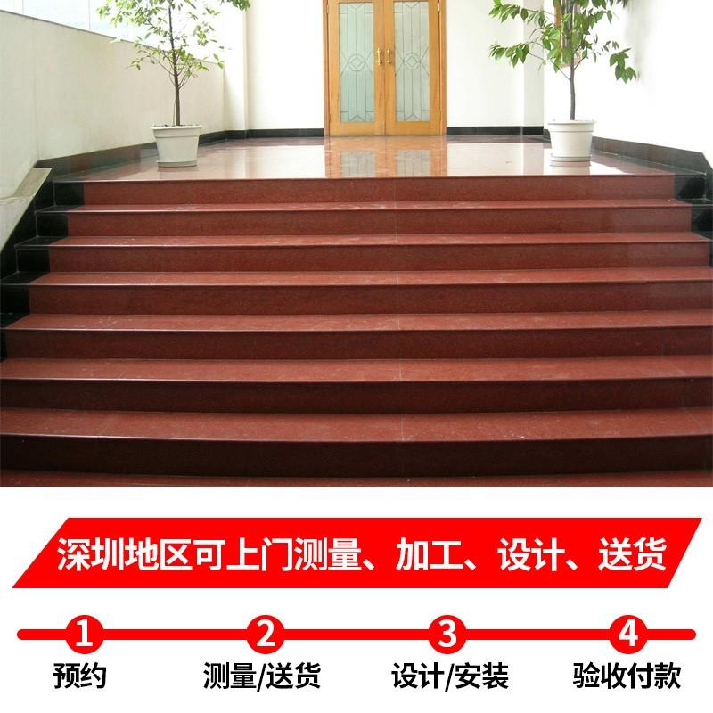 中国红大理石石材