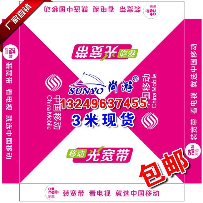 中国移动公司广告帐篷布 定制户外展销遮阳棚四脚折叠伞活动帐篷