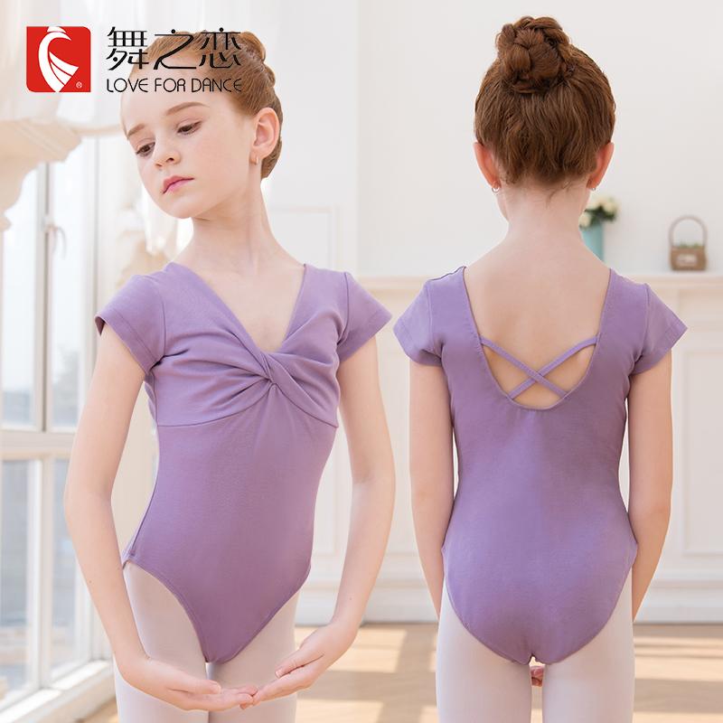 Китайские национальные костюмы Артикул 583392068765
