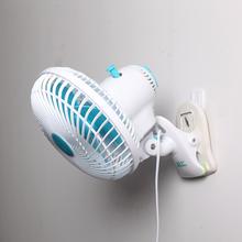 商用落地两用迷你办公室卫生间插电办公挂壁式静音电扇小型风扇
