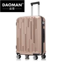 DAOMAN拉杆箱男24寸万向轮旅行箱韩版行李登机托运箱行李箱xq905