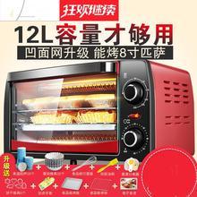 单层容量2层烧烤烤番薯粉红色微波电烤小工具家用电烤箱烘焙烤炉