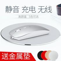 苹果三星联想笔记本台式电脑无线鼠标游戏办公家用静音无声鼠标
