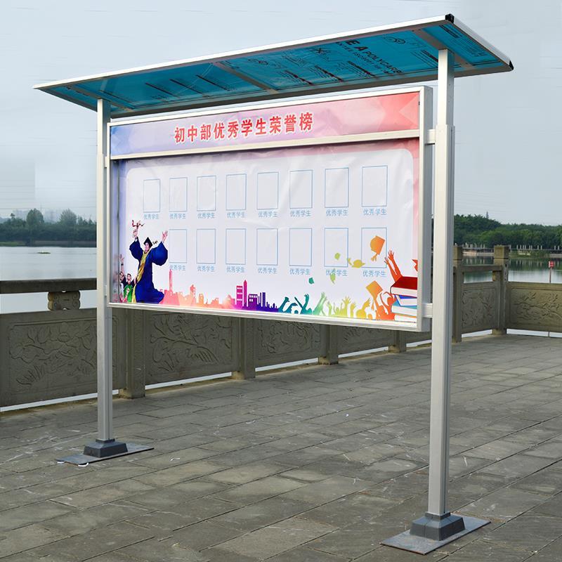 户外广告牌 学校宣传栏花草牌标牌 草坪牌 党建宣传栏 不锈钢橱窗