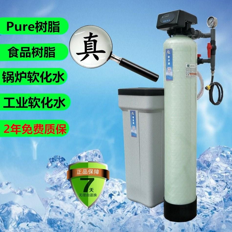 Промышленные фильтры для воды Артикул 585420133477