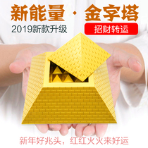 Different decay GE Energy Tower pyramid wishing Tower magnetic transfer lucky Feng Shui Town House decoration model generator