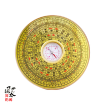 3 5 6 8 10 inch Compass Feng Shui disc High precision pure copper wood Luo Jingyi Integrated disk guide needle Genuine